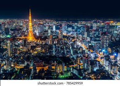 Asia Business concept for real estate & corporate construction - panoramic modern city skyline of Tokyo Tower(with heart light)  and Tokyo Metropolitan Expressway junction in Tokyo, Japan