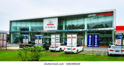 Asia China Shanghai - June 21, 2017: GAC Toyota dealers special service store facade construction shot