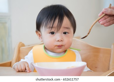 asian baby
