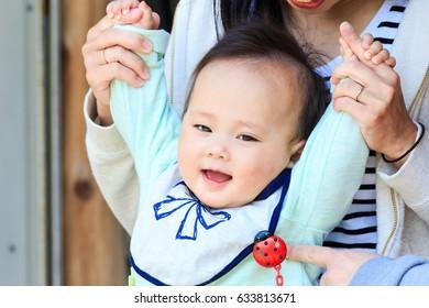 Asian cute baby