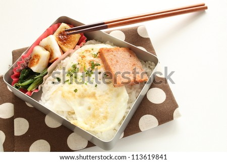 Asian Food Homemade Packed Lunch Box Stock Photo Edit Now