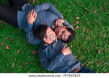Gay Sleep Asian