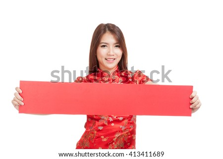 Asian girl in chinese cheongsam dress with  red blank sign isolated on white background