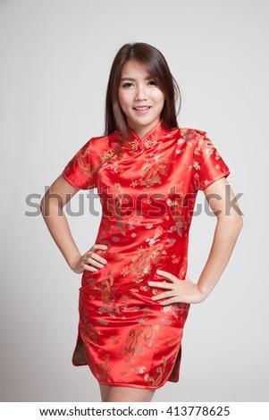 7fe2f2ed58 Asian Girl Chinese Cheongsam Dress On Stock Photo (Edit Now ...