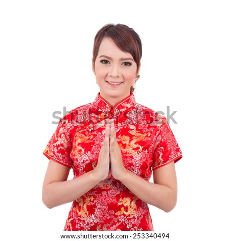 Asian girl greeting traditional chinese welcome stock photo edit asian girl greeting in traditional chinese welcome guest put the palms of the m4hsunfo
