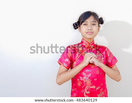 7fef19504f823e Asian Girl Greeting Traditional Chinese Welcome Stock Photo (Edit ...