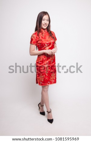 660417429 Royalty-free stock photo ID: 1081595969. Asian girl in red chinese  cheongsam dress on white background - Image