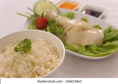 Asian Hainanese Chicken rice