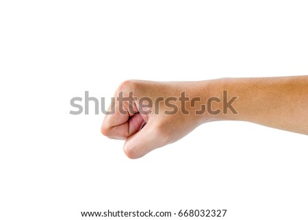 asian hand punch isolated on white の写真素材 今すぐ編集