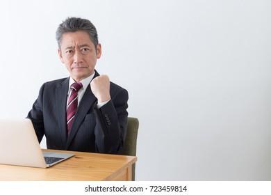 asian middle businessman
