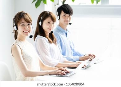 asian operator working