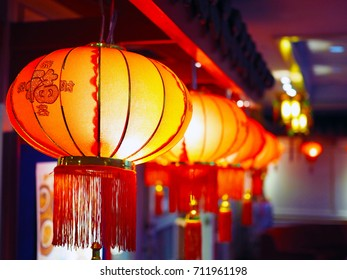 "Asian red lantern or lamp. The printed word on lantern means ""happy"" and ""prosperous"""