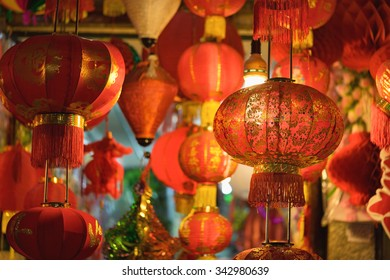 """Asian red lantern. The printed word on lantern means """"happy"""" and """"prosperous"""""""