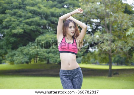 d2124d0ee33c6 Asian Sport Girl Exercising Park Stock Photo (Edit Now) 368782817 ...
