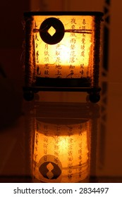 Asian tea candle