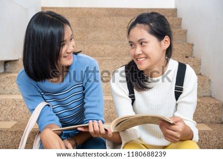 Have asian teen school girls was