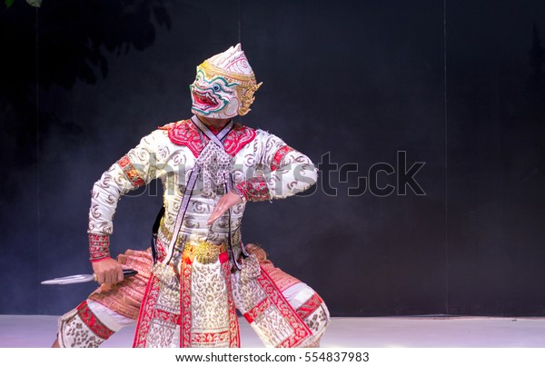 Asian Thailand Traditional Performance Drama Call Stock