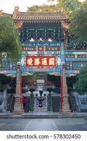 Asian woman at Yuantong Temple, Kunming, Yunnan, China.