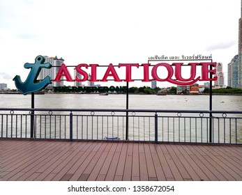 ASIATIQUE THE REIVERFRONT, BANGKOK,  THAILAND-AUG 18: Asiatique logo is nearby Chao Phraya river in cloudy day on 26 Aug 18.