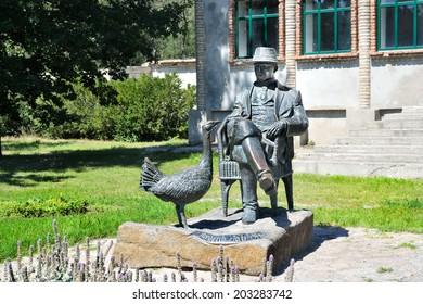 ASKANIA-NOVA, KHERSON REGION, UKRAINE - JULY 1, 2014: made by one's lifetime photo monument to Friedrich Falz Fein who founded Ukrainian worldwide famous Askania-Nova natural reserve.