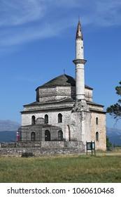 Aslan Pasha mosque Ioannina Greece