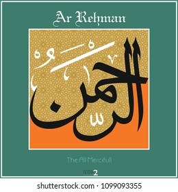 Asmaul husna, 99 names of Allah. Every name has a different meaning. It can be used as wall panel, greeting card, banner. Er Rahman - The All Mercifull