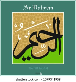 Asmaul husna, 99 names of Allah. Every name has a different meaning. It can be used as wall panel, greeting card, banner. Ar Rahmen - The All Mercifull