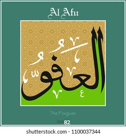 Asmaul husna, 99 names of Allah. Every name has a different meaning. It can be used as wall panel, greeting card, banner. AlAfu - The Forgiver