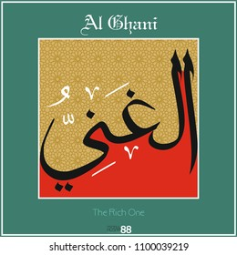 Asmaul husna, 99 names of Allah. Every name has a different meaning. It can be used as wall panel, greeting card, banner. Al Ghani - The Rich One