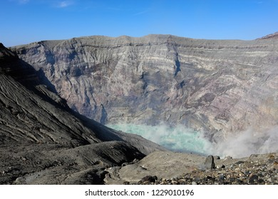 Aso Crater at Aso mt.