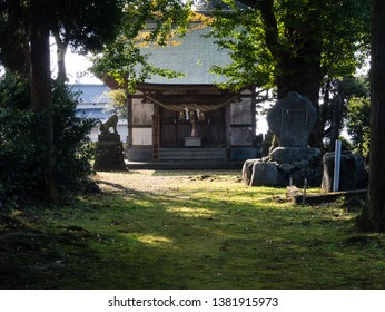 Aso, Japan - November 5, 2016: Shimomiya shrine inside Aso volcanic caldera, part of Aso-Kuju National Park