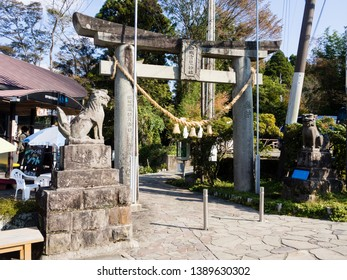Aso, Japan - November 6, 2016: Stone gates of Shirakawa Yoshimi shrine serving as an entrance to Shirakawa Springs (Aso-Kuju National Park, Kumamoto prefecture)