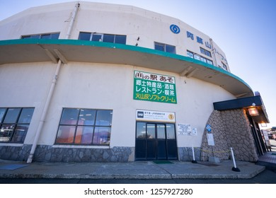 Aso, Kumamoto, Japan, November 10, 2018: Aso ropeway station in aso mountain, blue sky.
