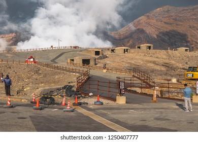 Aso,Kumamoto,Kyushu,Japan - October 17, 2018 : Mountain Aso Nakadake crater