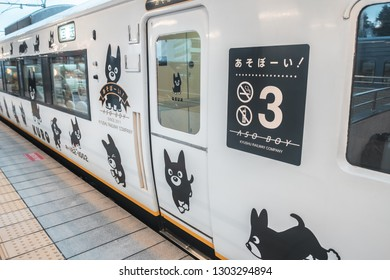 Aso,Kyushu,Japan - October 14, 2018 :Aso boy JR train, limited express train, route between Higo-Ozu station and Aso station