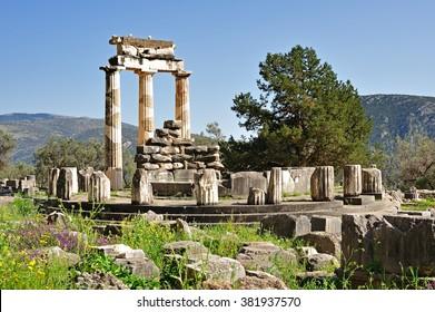 Aspect of the Tholos of Athena Pronoia near Delphi