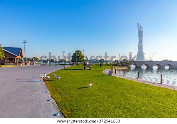 Aspire Park in Doha Stadt, die Hauptstadt von Katar