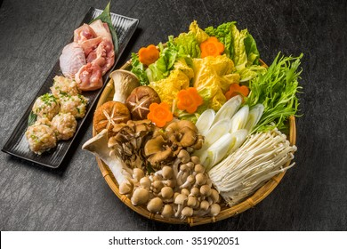 Assorted Japanese food served in a hot pot tool materials