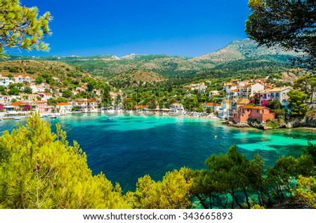 Assos on the Island of Kefalonia in Greece. View of beautiful bay of Assos village, Kefalonia island, Greece