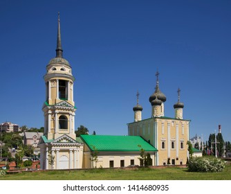 Assumption Admiralty church at Admiralty square in Voronezh. Russia