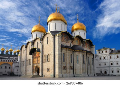 Assumption of the Birth-giver of God Cathedral at Moscow Kremlin in Russia.
