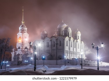 Assumption Cathedral after the snowfall. Winter calm night landscape in pink tones. Beautiful frozen landscape. Vladimir. Russia