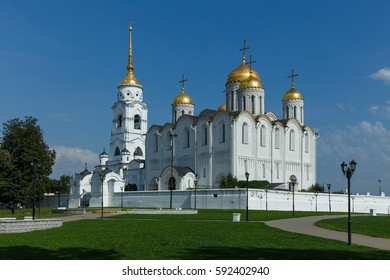 Assumption Cathedral with bell tower in Vladimir city, Russia.