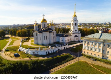 Assumption Cathedral in the city of Vladimir. Aerial photography.
