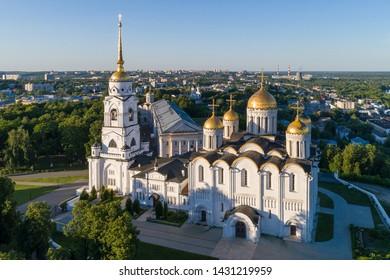 Assumption Cathedral - the main landmark of Vladimir city, Russia