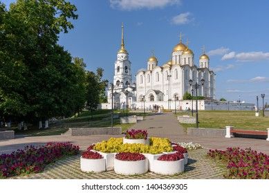 Assumption Cathedral - the main temple of Vladimir city - Russia