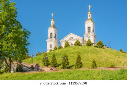 Assumption Cathedral - a monument of architecture of the Vilna Baroque at the Assumption Hill in Vitebsk