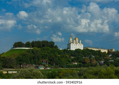 The Assumption Cathedral and the old houses at the bottom of the hill in Vladimir city, Russia.