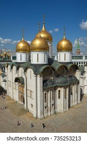 Assumption Cathedral on the Cathedral square of the Moscow Kremlin, view from above. Moscow, Russia