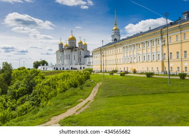 Assumption cathedral at Vladimir in summer, UNESCO World Heritage Site, Vladimir, Russia.